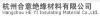 Hangzhou HEYI Insulating Material Co.,Ltd.